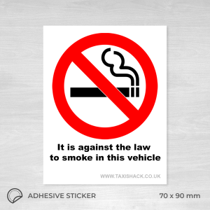 No Smoking it is against law to smoke in vehicle sticker
