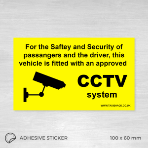 CCTV adhesive sticker