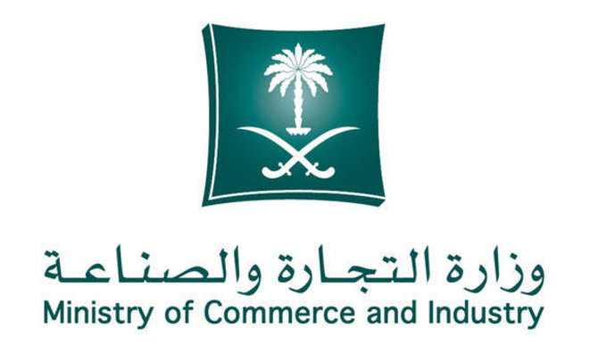 87,575 business licenses issued for Saudi women