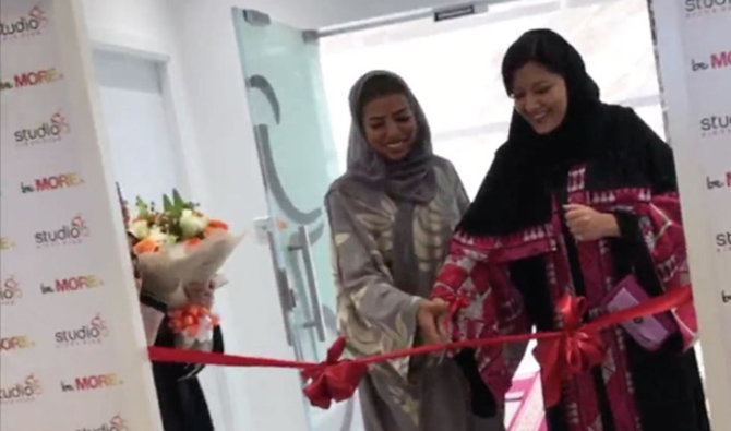 Princess Reema opens new gym for women