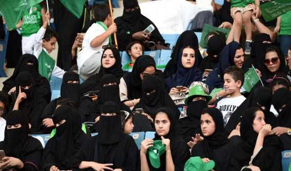 Saudi Arabia is holding its first women's basketball tournament