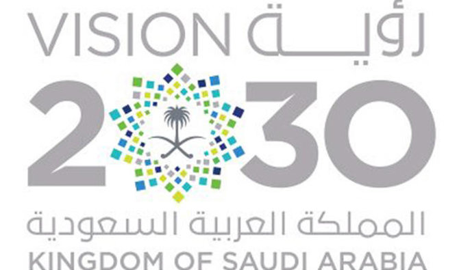 Vision 2030 another incentive to strengthen French-Saudi partnership