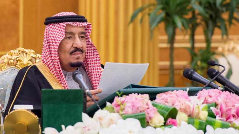 Saudi Arabia announces largest budget in its history