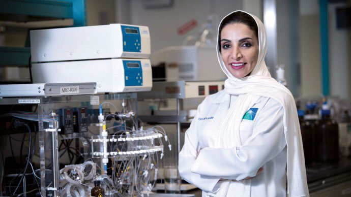 Meet the first Saudi female to receive the Oil and Gas Woman of the Year Award