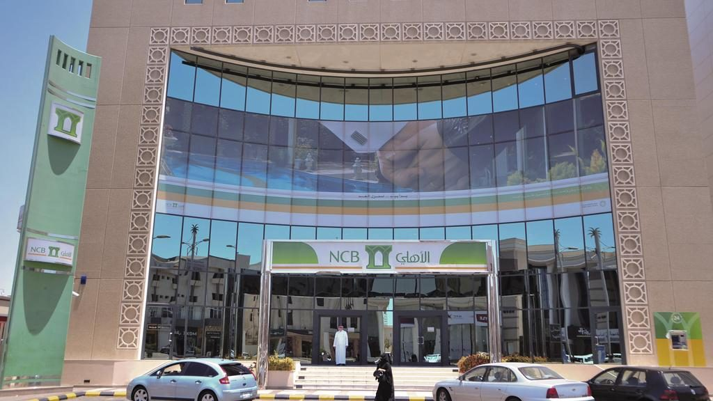 Saudi banks to see modest recovery on lower interest rates and higher liquidity