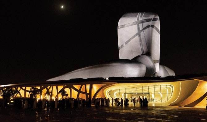 ThePlace: The King Abdul Aziz Center for World Culture (Ithra)