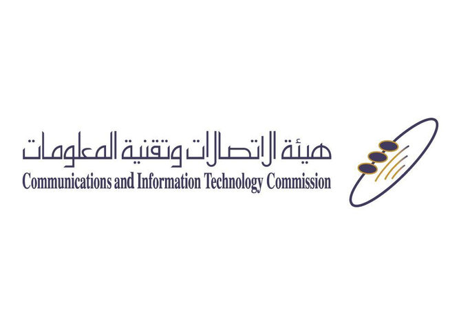 UN rates Saudi Arabia among most mature countries in communications and IT sector regulation