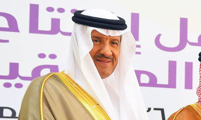 Tourism chiefs to develop the National Museum in Riyadh