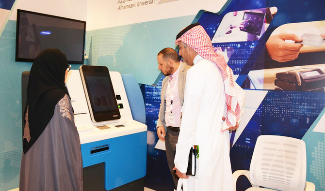 Alhamrani Universal showcases new payment solutions