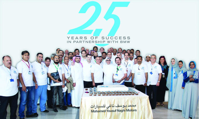Mohamed Yousuf Naghi Motors marking 25 years of BMW Group partnership