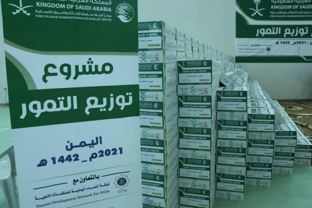 KSrelief Provides 37,000 Boxes of Dates to Hadramawt