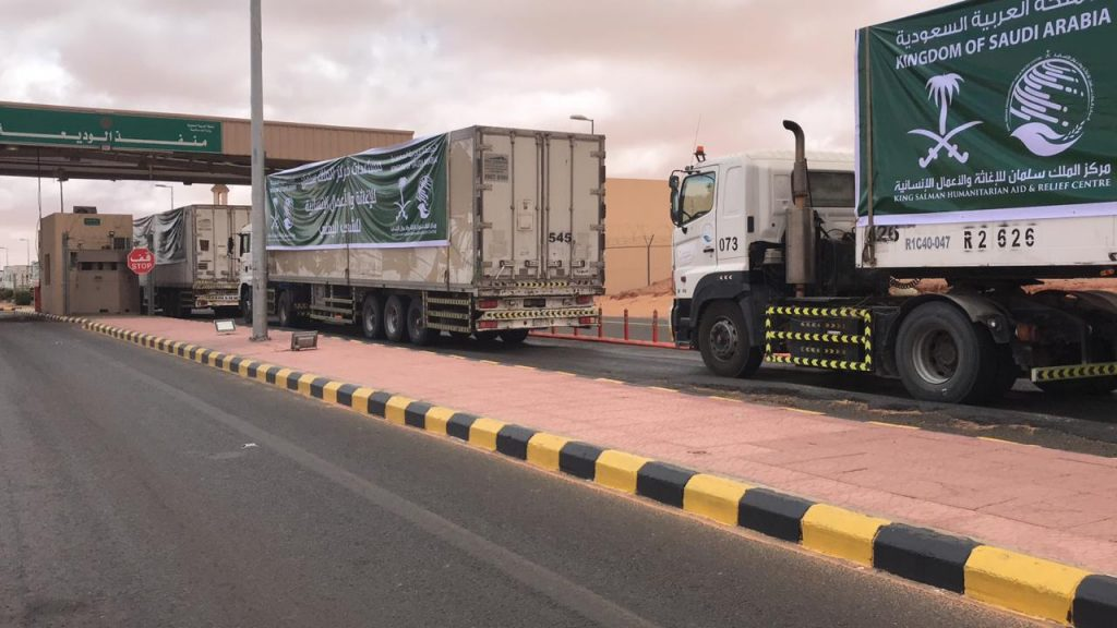 145 Aid Trucks Have Arrived to Yemen though Al Wadiah Port