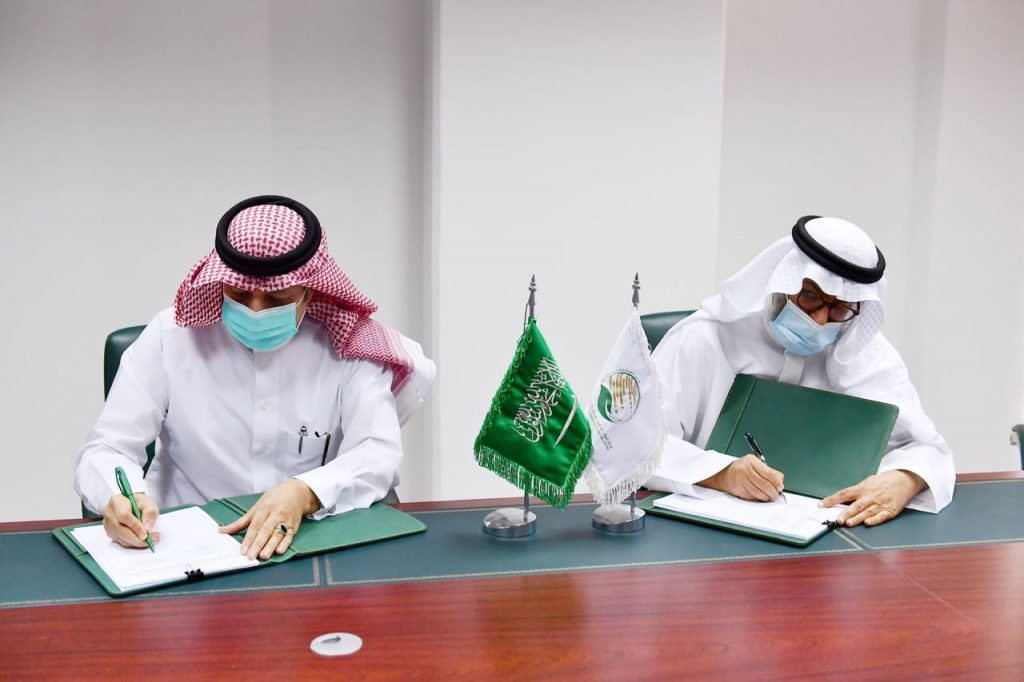 KSrelief Signs an Agreement to Combat Blindness in Eight Countries
