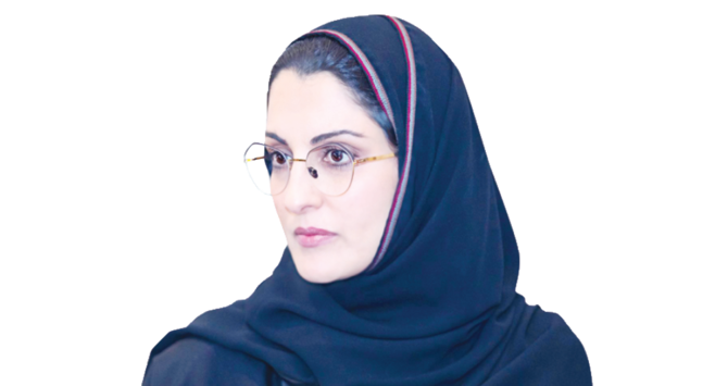 Princess Nouf bint Mohammed, chair of the Civil Society 20