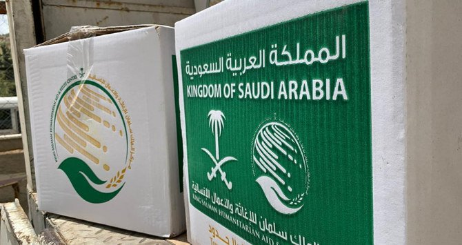 KSRelief continues helping Sudan flood victims