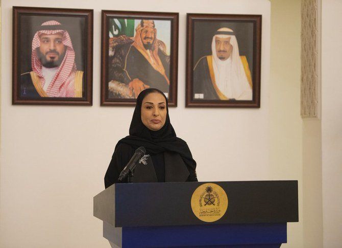 Saudi Arabia appoints second female ambassador