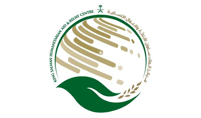 KSRelief to support children's education in Mali