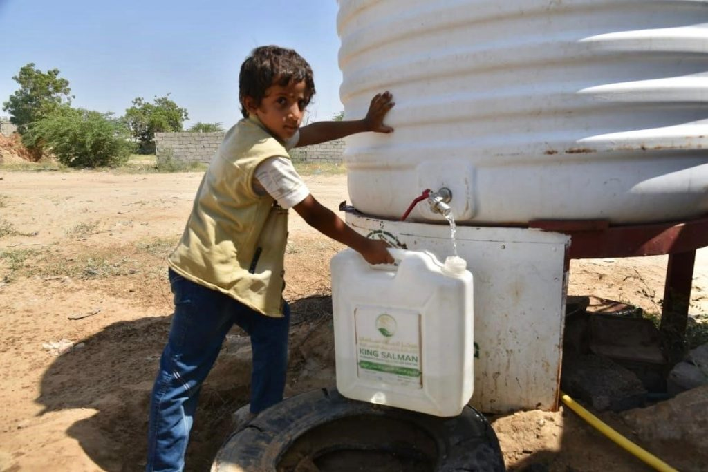 KSrelief WASH Project Continues in Hajjah