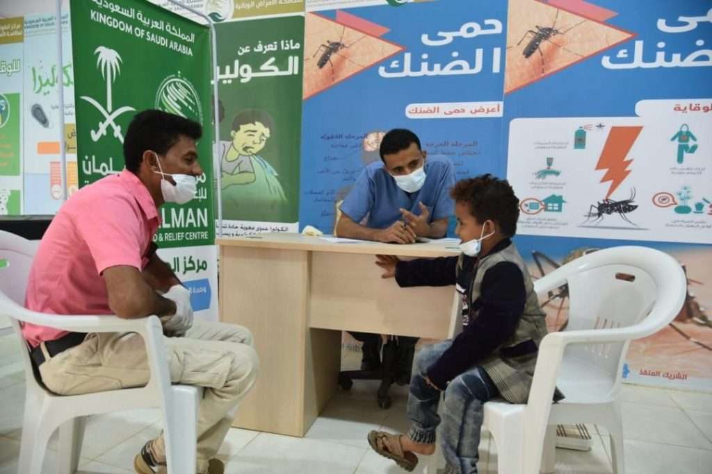 The Emergency Center for Epidemic Disease Control in Hajjah Continues to Provide Services