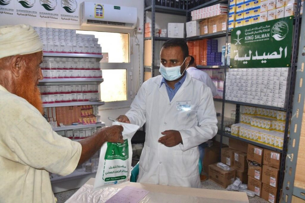 KSrelief Continues to Support Hajjah Health Center