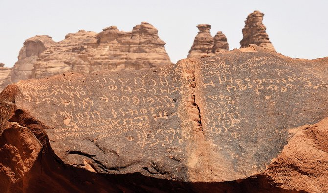 Uncovering secrets hidden beneath the sands of the Arabian Peninsula