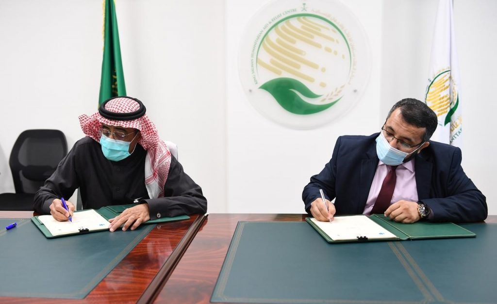 KSrelief Signs Joint Cooperation Agreement to Support Women's and Children's Nutrition in Yemen
