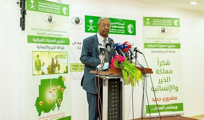 Saudi aid center continues projects in Sudan, Jordan, Yemen