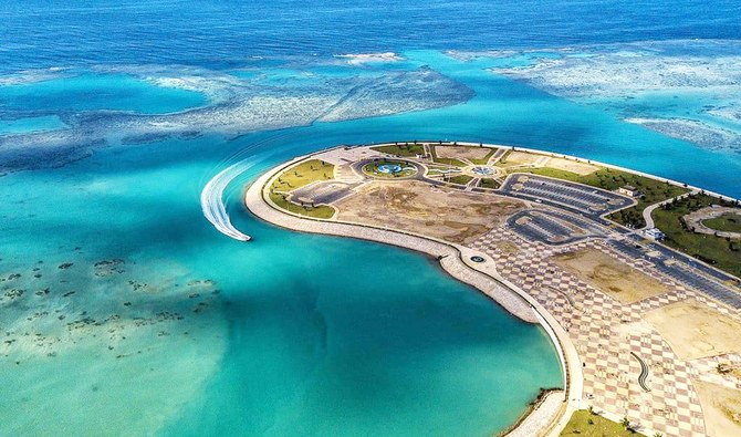 The Place: Al-Nawras Island in Saudi Arabia attracts thousands of visitors every year