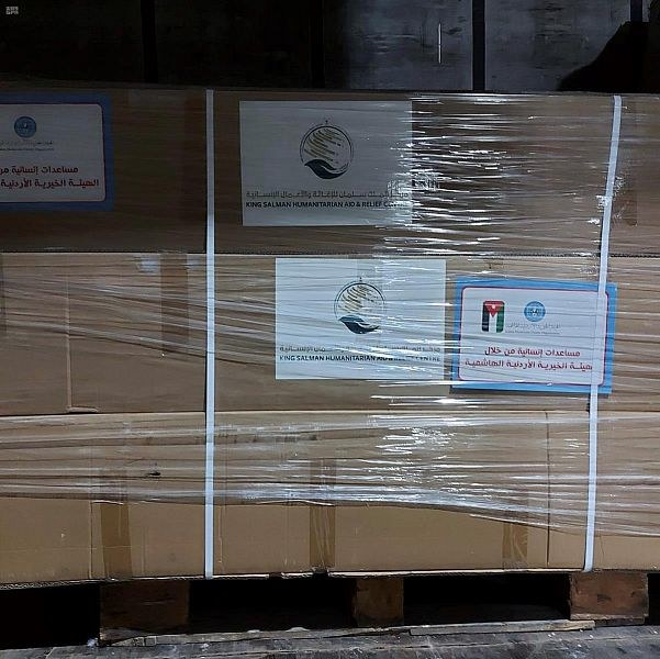 KSrelief sends 6th batch of Saudi medical aid to help Palestinians battle COVID pandemic