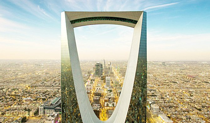 ThePlace: Sky Bridge, Kingdom Tower in the Saudi capital Riyadh