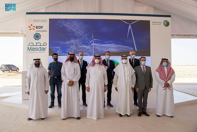 Saudi Arabia's crown prince announces 7 solar projects as Sakaka plant opens