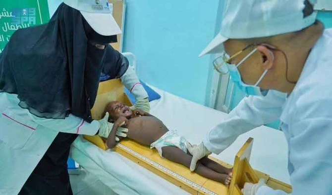 Saudi aid agency continues health projects in Yemen