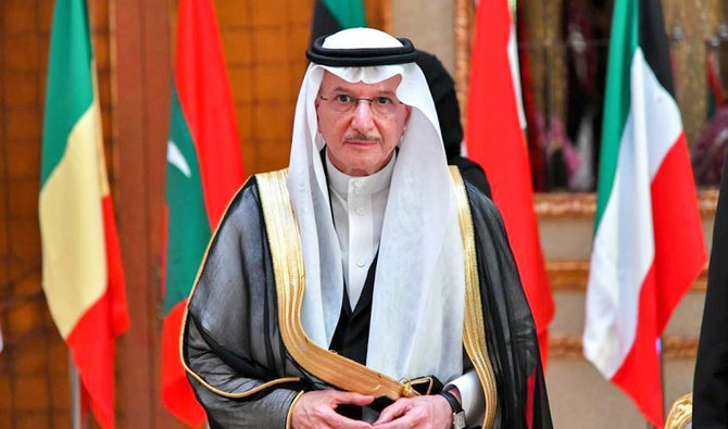OIC chief stresses women's role in economic, social, cultural fields