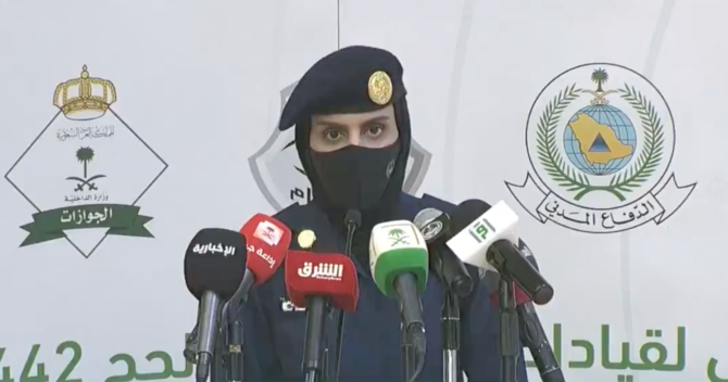 Social media users praise first-ever female-led Hajj security briefing