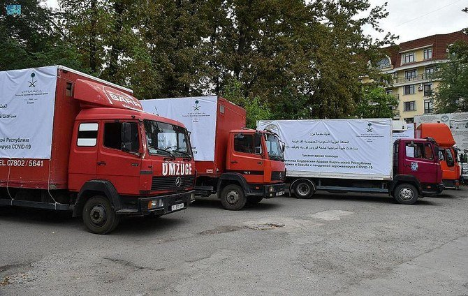 Saudi Arabia delivers $500,000 medical aid package to Kyrgyzstan