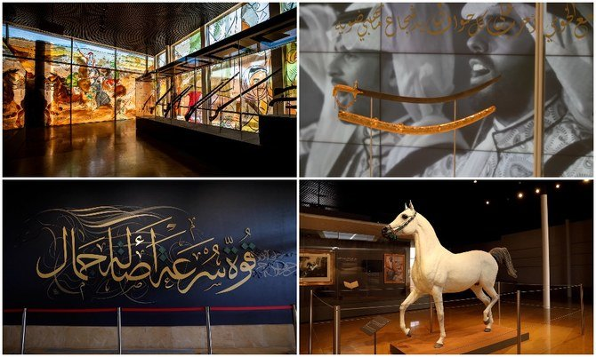 At-Turaif: A look into the jewel of the Kingdom's museums