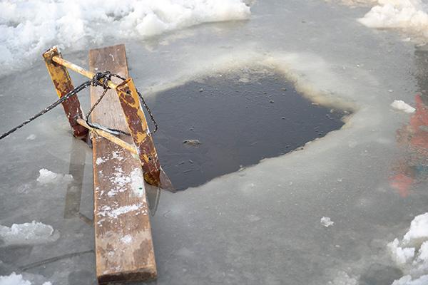 Hole Ice