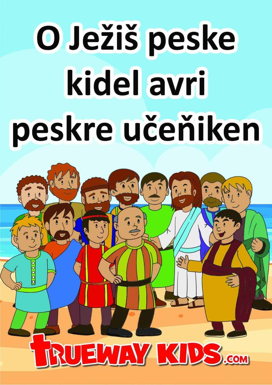 NT11 O Ježiš peske kidel avri peskre učeňiken