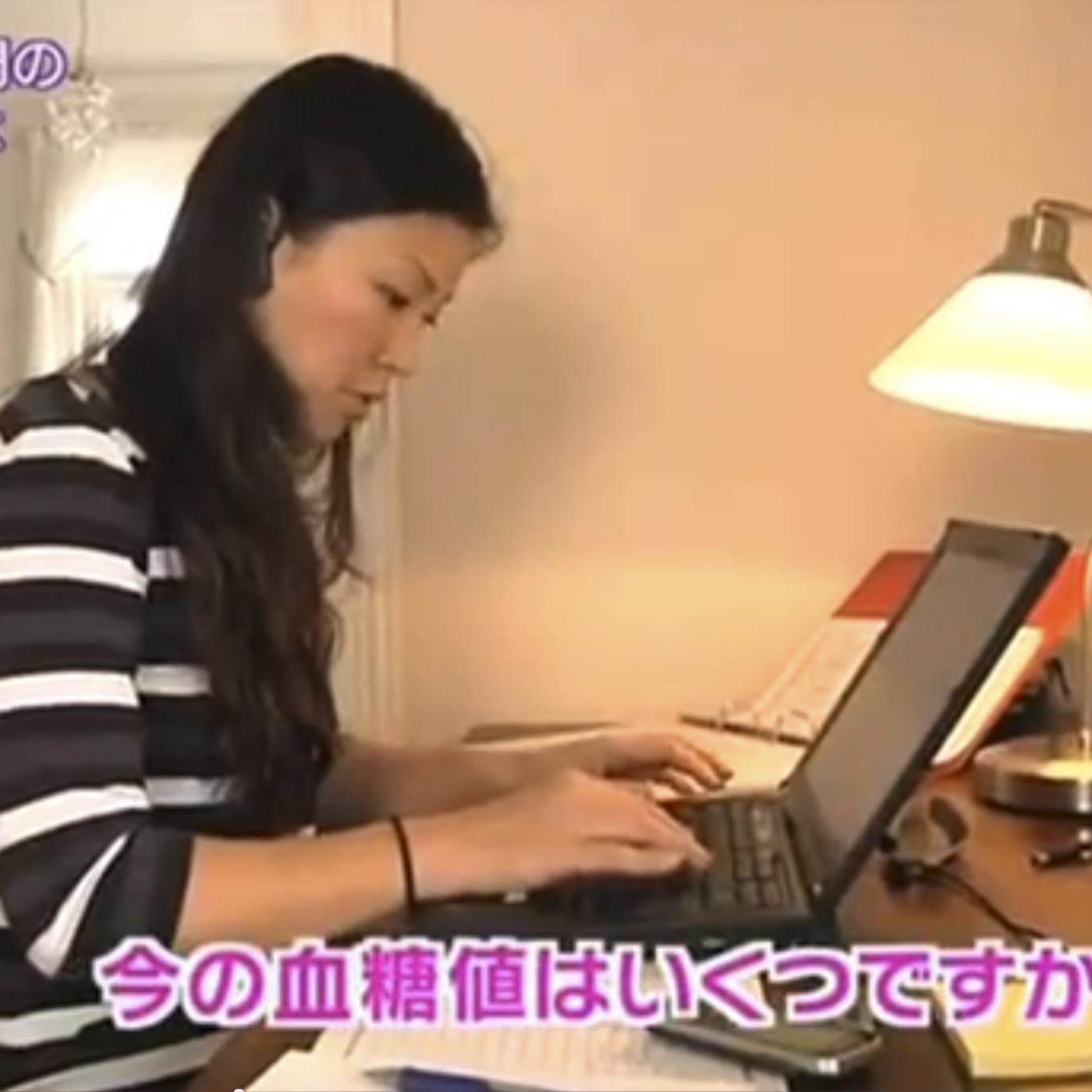 Chikyu Agora