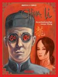 China Li 2 190x250 2