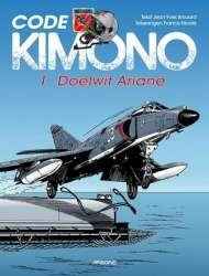 Code Kimono 1 190x250 2