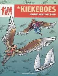 Kiekeboe 154 190x250 1