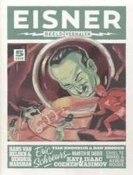 Eisner Beeldverhalen 5 190x250 1