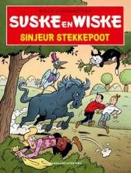 Suske en Wiske In het kort 23 190x250 1