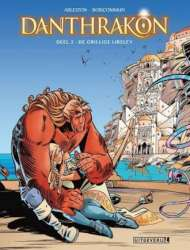 Danthrakon 2 190x250 1