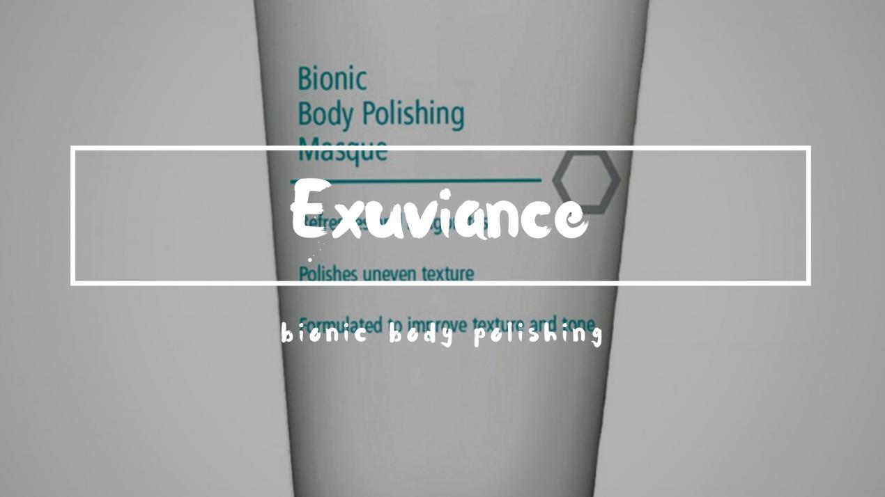 exuviance bionic body polishing masque