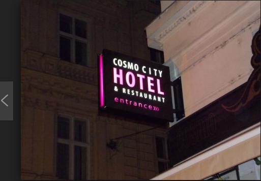 Cosmo city street add