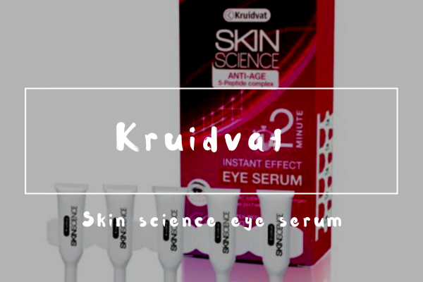 Skin science eye serum by kruidvat