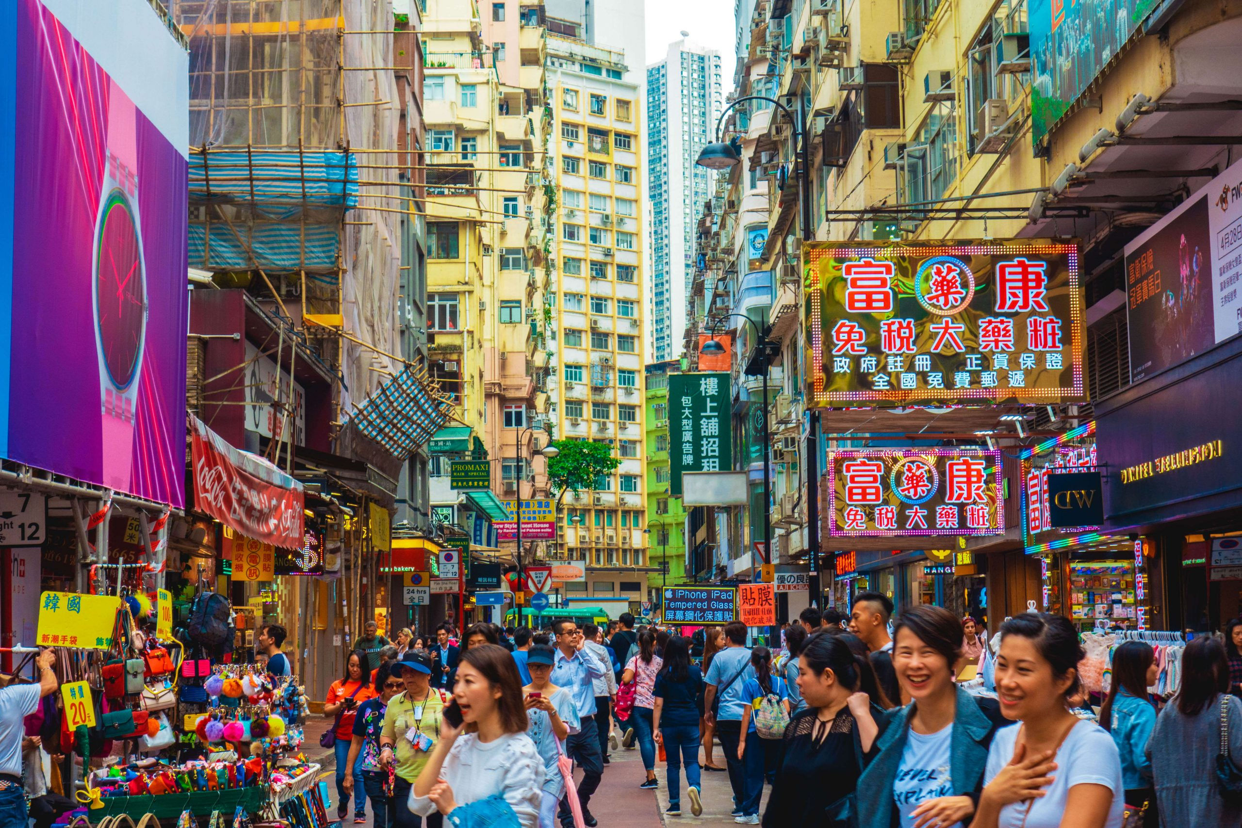 When in Hong Kong