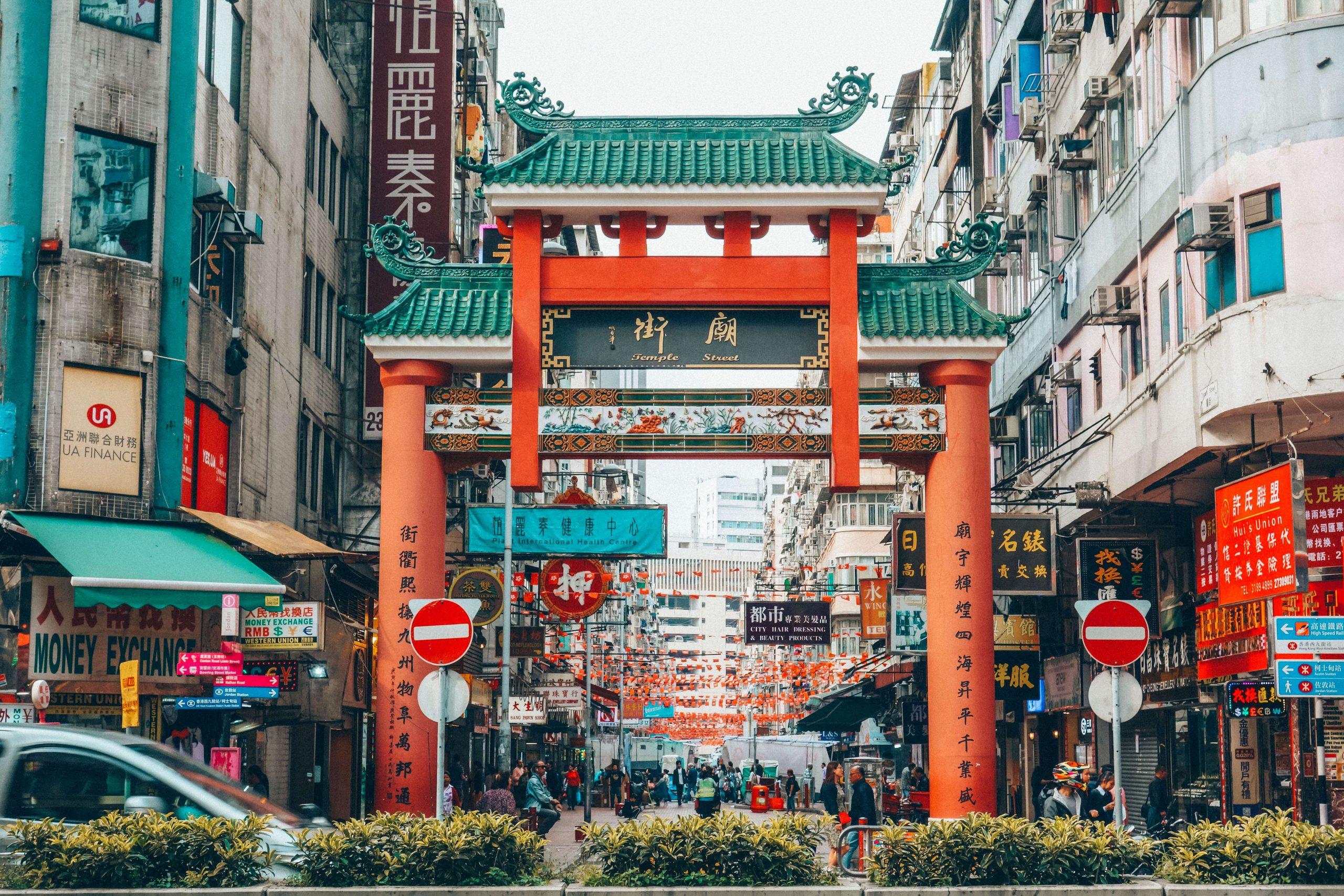 Temple street Hong Kong
